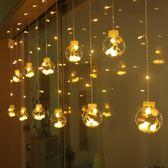 雙十二 圣誕led彩燈串燈滿天星星燈網紅燈臥室裝飾燈ins婚房間窗簾燈掛燈 俏女孩