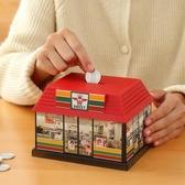 存錢筒罐透明防摔兒童生日禮物創意【奇趣小屋】