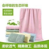 成人毛巾3條裝家用洗臉柔軟吸水親膚美容面巾