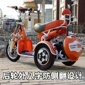 三輪車 雅博電動三輪車成人代步女式老年雙人家用小型迷你接送孩子電瓶車 卡卡西YYJ