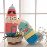 創意卡通2b鉛筆抱枕毛絨玩具表情公仔圓柱形靠墊靠枕生日禮物女 〖korea時尚記〗