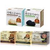韓國 MKH 搓仙皂 100g 多款選擇 ◆86小舖 ◆