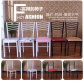 椅子家用餐廳餐椅成人現代簡約家用麻將椅時尚書桌椅美甲椅凳飯店餐廳白色椅子Igo 摩可美家