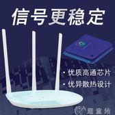 智慧wifi路由器TP-LINK無線路由器tplink穿牆450M高速WIFI家用寬帶光纖TL-WR886N 免運 歡樂聖誕節