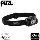 【PETZL 法國 TACTIKKA+ 超輕量標準頭燈《黑》】E089EA02/350流明/頭燈/登山露營/手電筒
