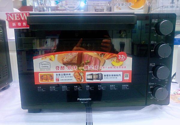 滿額折扣[烤肉節]★Panasonic 國際牌32公升電烤箱(NB-H3202)