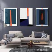 裝飾畫現代極簡抽象裝飾畫客廳沙發背景墻掛畫餐廳壁畫多聯畫 芊惠衣屋 YYS