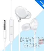 適用vivo耳機x9x21vivox20x27y85通用vivox23nex入耳 【快速出貨】
