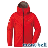 【mont-bell】STORM CRUISER男G-T單件式輕量外套『鮮紅』1128615 禦寒 防潑水 GORE-TEX