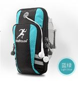 跑步手機臂包運動手機臂套手機袋