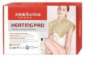 三樂事LCD 頸間雙用熱敷柔毛墊 (SP1207BR)