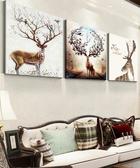 客廳裝飾畫現代簡約北歐風格沙發背景墻三聯畫壁畫掛畫墻畫餐廳畫    麻吉鋪