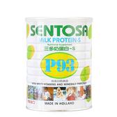 三多 奶蛋白S-P93  500g/罐