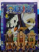 影音專賣店-X15-018-正版DVD*動畫【航海王:鬼魂島(5)】-TV版