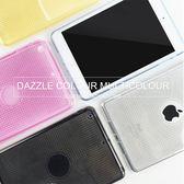 簡約ipad2/3/4保護套蘋果mini1平板