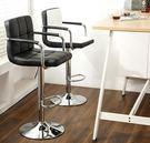 椅子家用酒吧椅升降吧台椅現代簡約吧椅高吧凳靠背凳子高腳凳前台椅子【快速出貨】JY