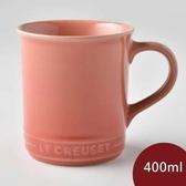 Le Creuset 馬克杯 400ml 鮭魚粉