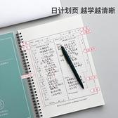 筆記本時間管理日程本加厚倒計時線圈本【雲木雜貨】