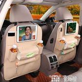 車載置物袋 汽車座椅收納袋掛袋車載多功能椅背置物袋儲物箱車內儲物汽車用品 童趣屋