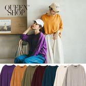 Queen Shop【01012201 】基本百搭素色長袖針織上衣 七色售*現+預*