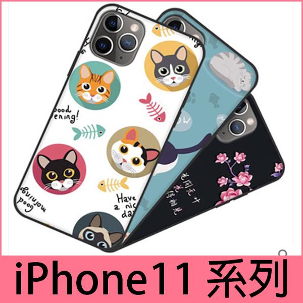 【萌萌噠】iPhone 11 Pro Max 小清新 可愛女款彩繪保護殼 超薄防指紋 iPhone11 全包矽膠軟殼 附掛繩