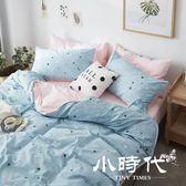 成套床包組 A純棉B磨毛四件套全棉床單被套三件套1.8m雙人床上4件套