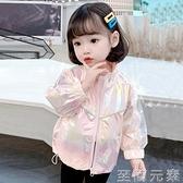 女童外套年秋季新款寶寶洋氣春秋裝兒童夾克小童亮皮上衣韓版