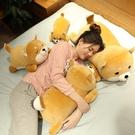 可愛柴犬抱枕超軟公仔床上毛絨玩具娃娃玩偶可愛睡覺  【端午節特惠】