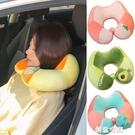 可愛駝峰u型枕脖子護頸枕頸椎枕車用頭枕坐車飛機旅行便攜午睡U枕 創意空間