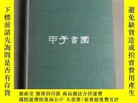 二手書博民逛書店Chinese罕見Ceramic Glazes 中國陶瓷釉Y195737 A·L·Hetherington C