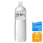 味丹多喝水1500mlx12入/箱【愛買】