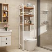馬桶置物架 上面置物架靠牆浴室多層收納架廁所鋼木架免打孔【快速出貨八折下殺】