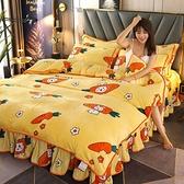床單套 高端珊瑚絨四件套加厚牛奶絨雙面絨法蘭絨床單加絨被套床上用品冬 歐韓流行館