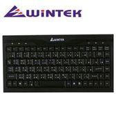 WINTEK文鎧 WK590U 鍵盤 黑色 (迷你型鍵盤) 中文