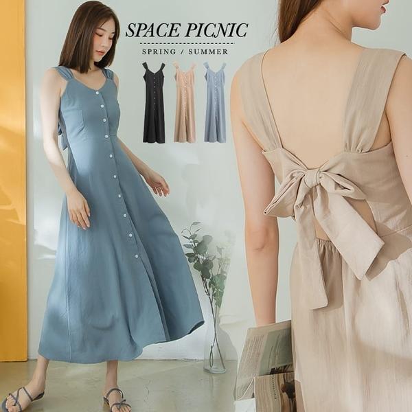 洋裝 Space Picnic|後綁帶排釦肩帶長洋裝(現貨)【C20053000】