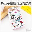 【東京正宗】拍立得 富士 instax mini Kitty 凱蒂貓 手繪風 底片 即期底片特價179元