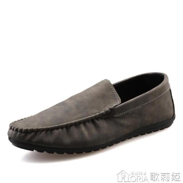 懶人鞋春夏季豆豆鞋男韓版百搭懶人鞋子個性休閒男士一腳蹬鞋 歌莉婭