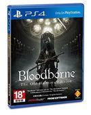 PS4 血源詛咒:遠古獵人(中文版)