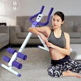 美腰機運動用品健身器材男女士家用美腰器 【格林世家】