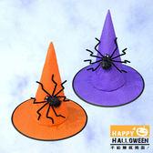 【派對造型服/道具】萬聖節裝扮-立體蜘蛛巫婆帽 13吋(隨機出貨) GTH-1808