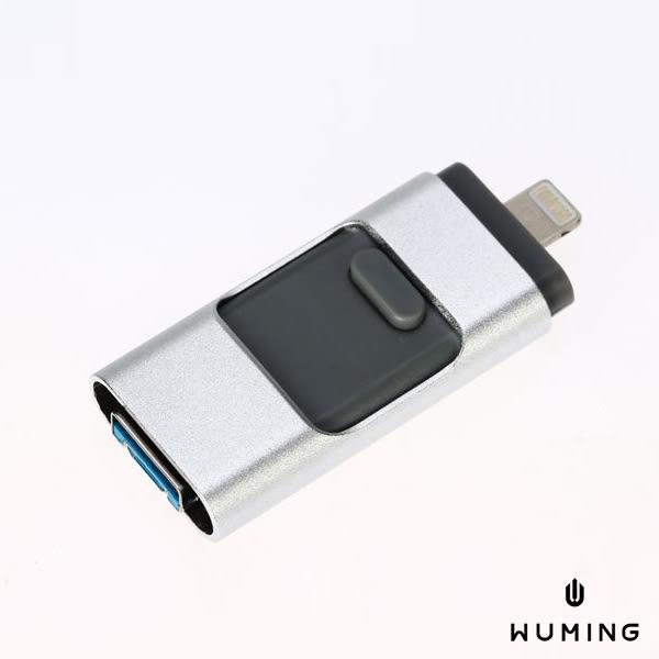 iPhone iPad USB 3.0 手機隨身碟 口袋相簿 蘋果 OTG 64G iPhone 7 6 6S Plus 『無名』 M09110