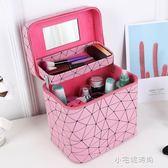化妝包大容量韓國女多功能層化妝箱小號手提大號簡約便攜品收納盒『小宅妮時尚』