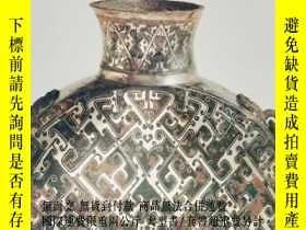 二手書博民逛書店【包罕見】Chinese Art of the Warring