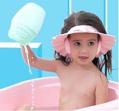兒童洗頭帽  寶寶洗頭神器嬰兒童防水護耳小孩洗澡幼兒洗發浴帽可調節0-3-10歲 傾城小鋪