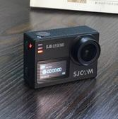 照相機 SJCAM SJ6 防水戶外航拍潛水騎行極限WiFi運動相機智能攝像機 Igo印象部落