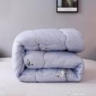 棉被 廠商直銷新款春秋被芯學生宿舍禮品被子加厚保暖磨毛冬被 棉被 YYJ【快速出貨】