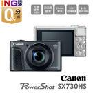 【24期0利率】Canon PowerS...