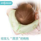 手臂涼席寶嬰兒涼席手臂席兒童席子新生兒涼席抱孩子睡覺 貝芙莉女鞋
