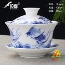 單個三才杯泡茶碗蓋碗茶杯陶瓷白瓷功夫茶具青花瓷帶蓋【樂淘淘】