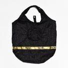 【MORR】收納購物袋【銀河黑】收納/輕巧/便利